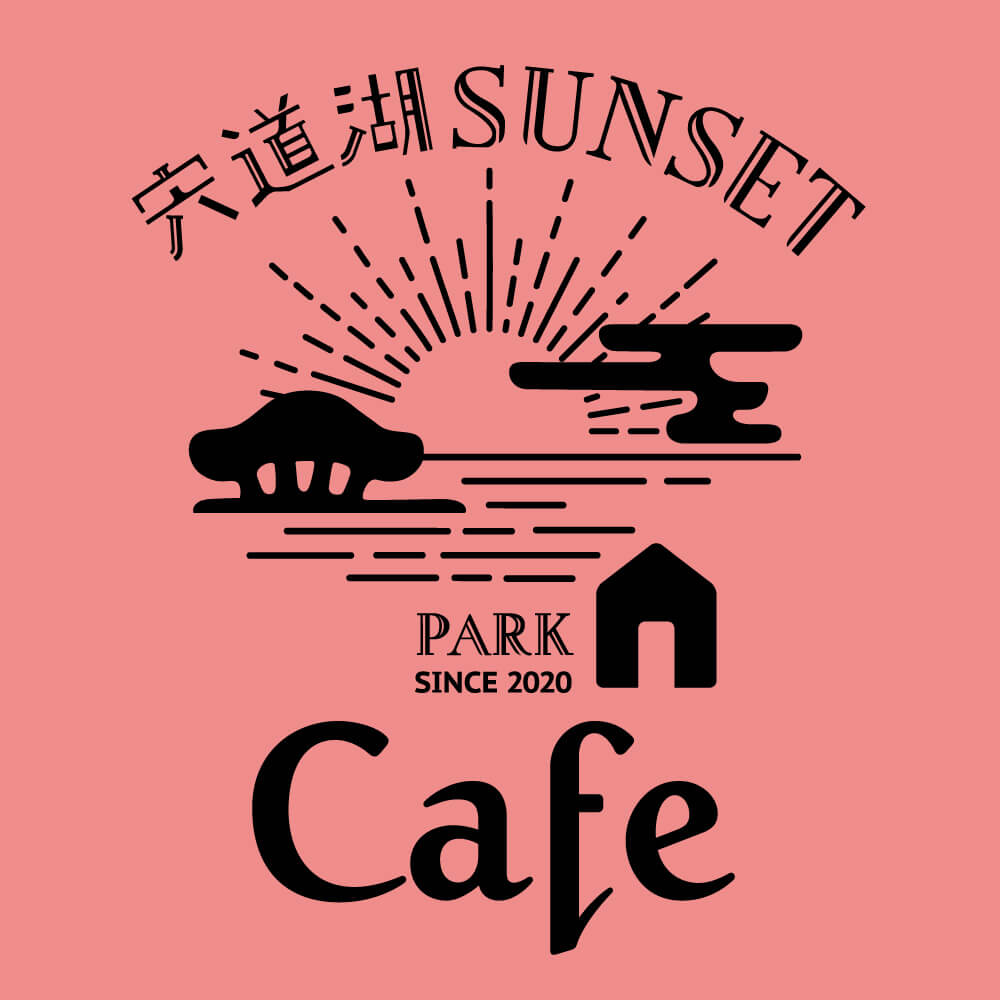 宍道湖SUNSET CAFE